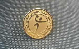 ضرب مدال اختصاصی هیات هندبال مازندران